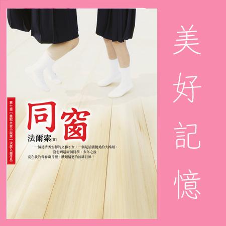 武漢漢口筑城數碼圖文店同學錄畢業紀念設計排版制作
