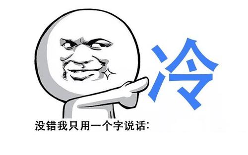u=3710816455,418515699&fm=26&gp=0.jpg.png
